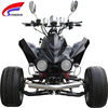 Good quality 250cc three wheel atv trike for adult