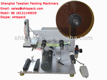 semi automatic square bottle labeling machine with low price