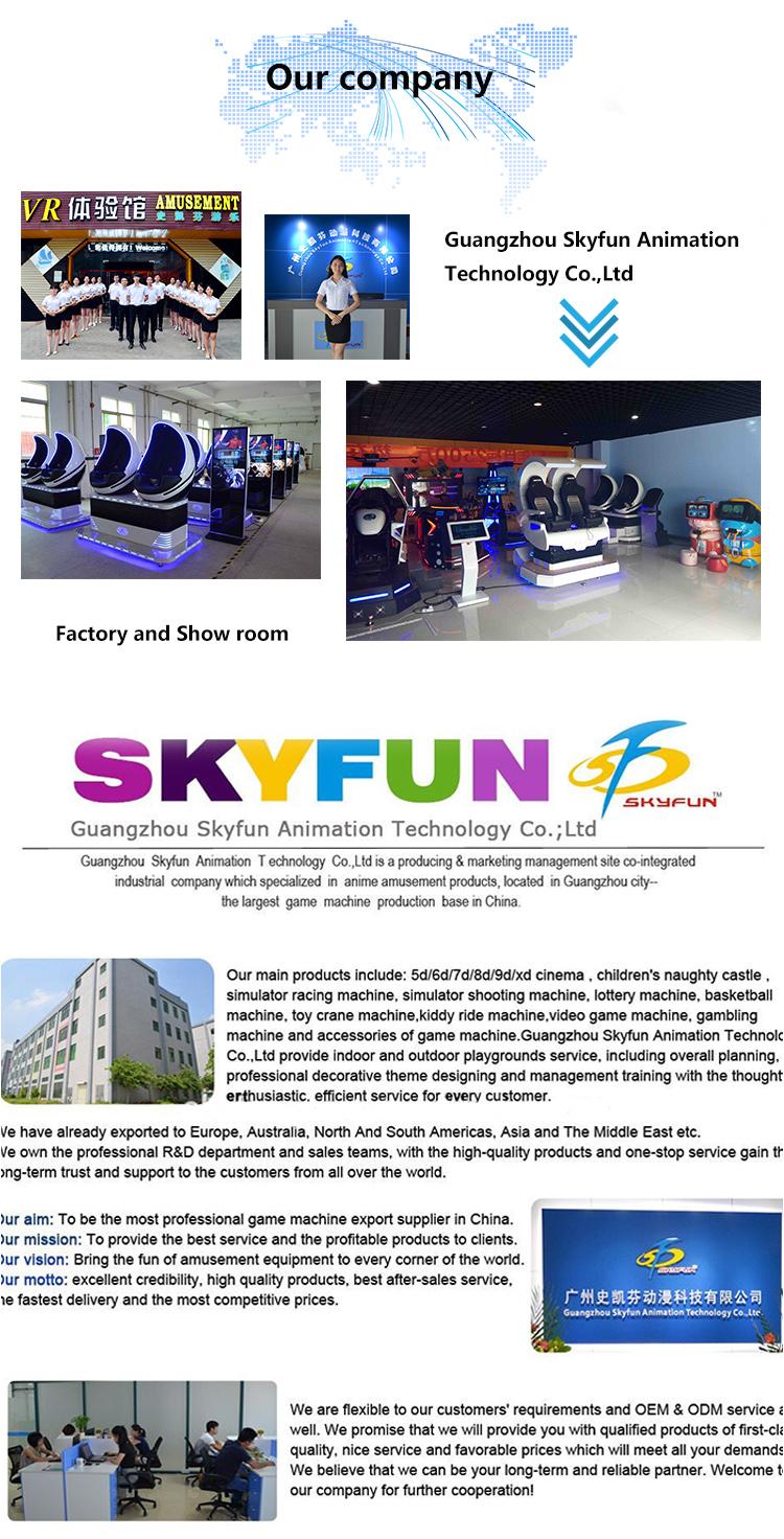 Skyfun 9d vr jeu machine fabricant 2 sièges oeuf cinéma pour Noël