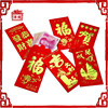 Chinese new year items whole sale red envelope packets