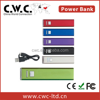 Famous brand mobile power bank Custom solution LOGO Power Bank with LED 2200/2600MAH metal case square Shape Power Bank