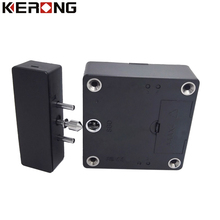 Mini electronic rfid strong hidden magnetic lock