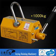 Hot sale powerful 1T manual permanent magnetic lifters 1000kg