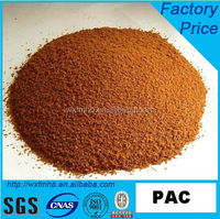 high efficient flocculant industrial grade water treatment poly aluminium chloride pac