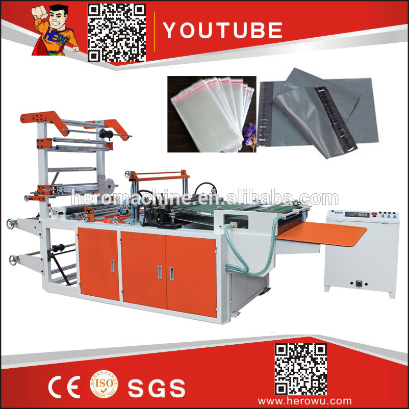 Film Blowing Machinery 3-layer co-extrusion Blown Film Machine plastic blown film extruder machine