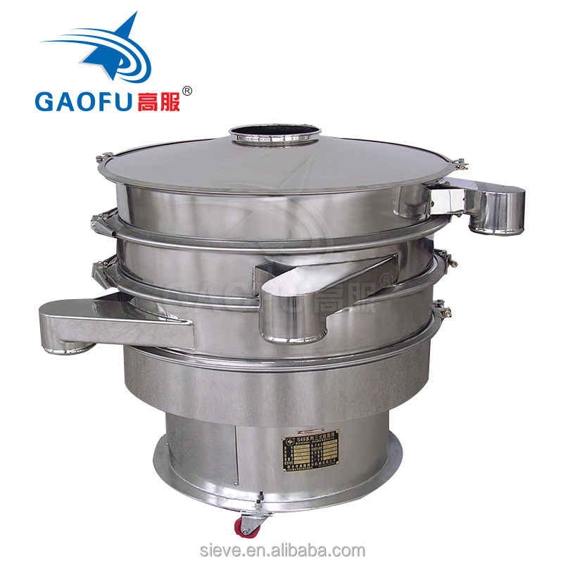 S49-600 Vibrating sieve screen for adamantine spar