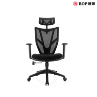 secretary typist computer office highback mesh chair adjustmen headrest adjustable armrest swivel mechanism