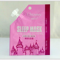 Innovation Lafite Red Wine Polyphenol Whitening Moisturizing Sleep Facial Mask with 15g