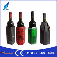 Cold pack for bottle making ice wine ice drink