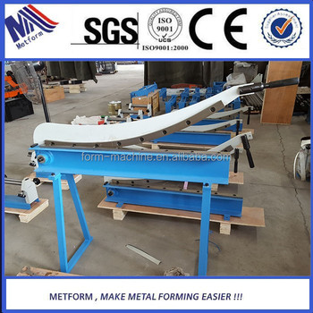 high-precision cheap price hand shear machine/guillotine sheet metal shear