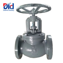 "Cheap Price JIS Cast Iorn 10K 4"" Inch FC200 Sewage Treatment Using Water Meter Stop With Flanged Globe Valve"