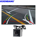 HD Rear View Camera Night Vision Rear View Camera Dynamic Track Camera