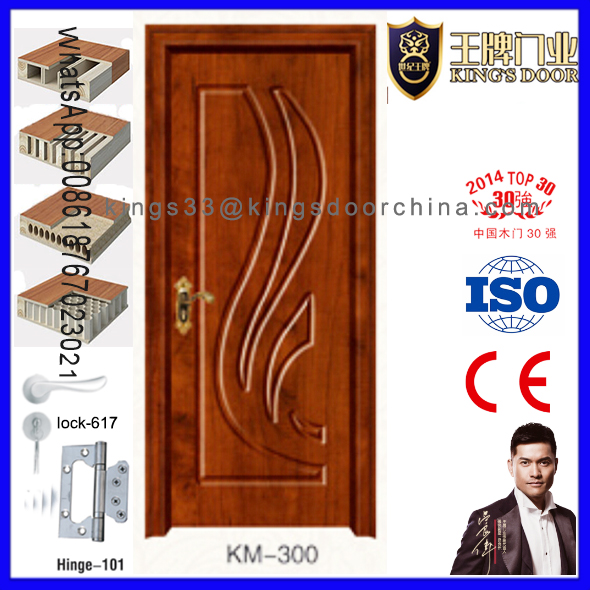 China made interior mdf wooden door design