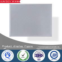 white aluminum perforated ceiling tile for office buildings