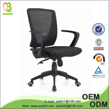 Classical Medium back expensive office chair