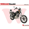 Cruiser bike (250cc) Wonjan-Suzuki engine, Motorcycle, , Motorbike, Chopper bike, Autocycle,Gas or Diesel Motorcycle
