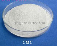 Carboxymethyl Cellulose CMC Chemical