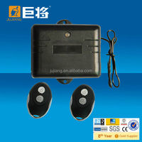 4 Relay RF Transmitter and rc Receiver for Garage JJ-JS-083