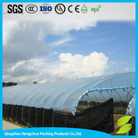 Ali China hdpe plastic greenhouse film