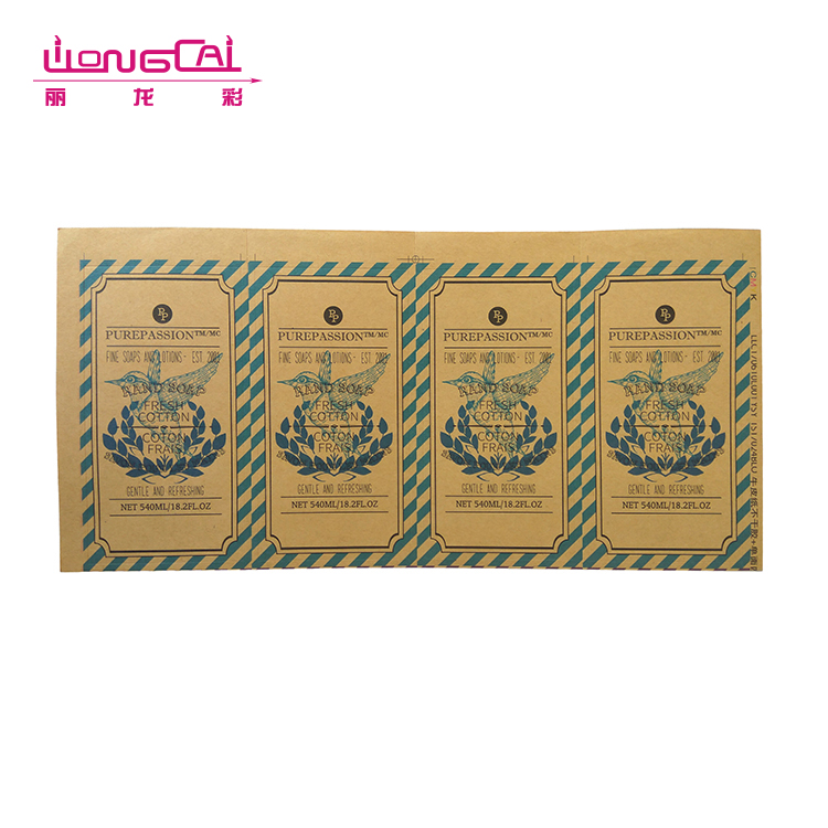 High quality rectangle hand soap printing kraft waterproof labels in sheet