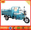 Cheap Wholesale Horizontal Engine cheap trike chopper three wheel motorcycle