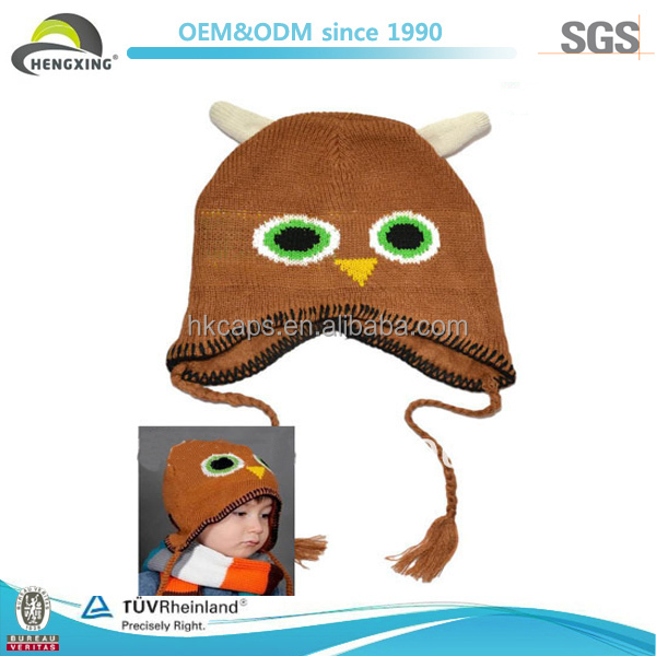 Kids Cute Winter 100 Acrylic Funny Beanie Hat
