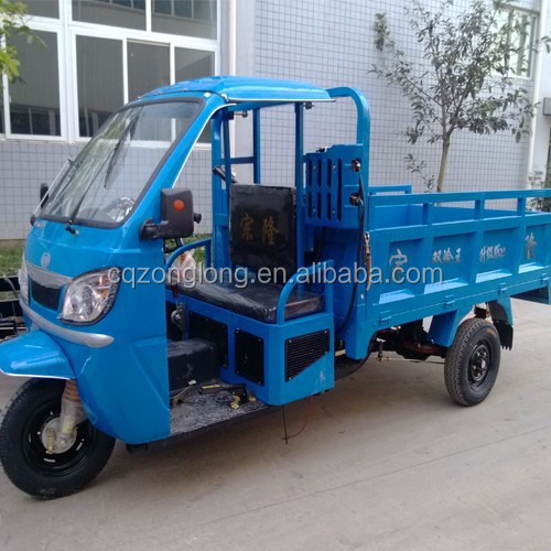 chongqing zonlon three wheeler with cover/250cc three wheeler
