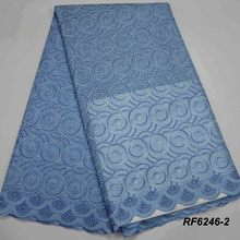 2018 New Arrival latest voile swiss lace korean wedding fabric korea dry