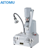 Optical Lens Drilling Machine Driller Cutter With Low Price