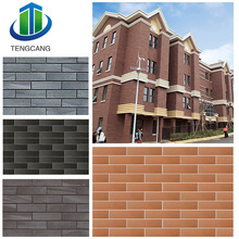 environment MCM material flexible wall front soft ceramic tile