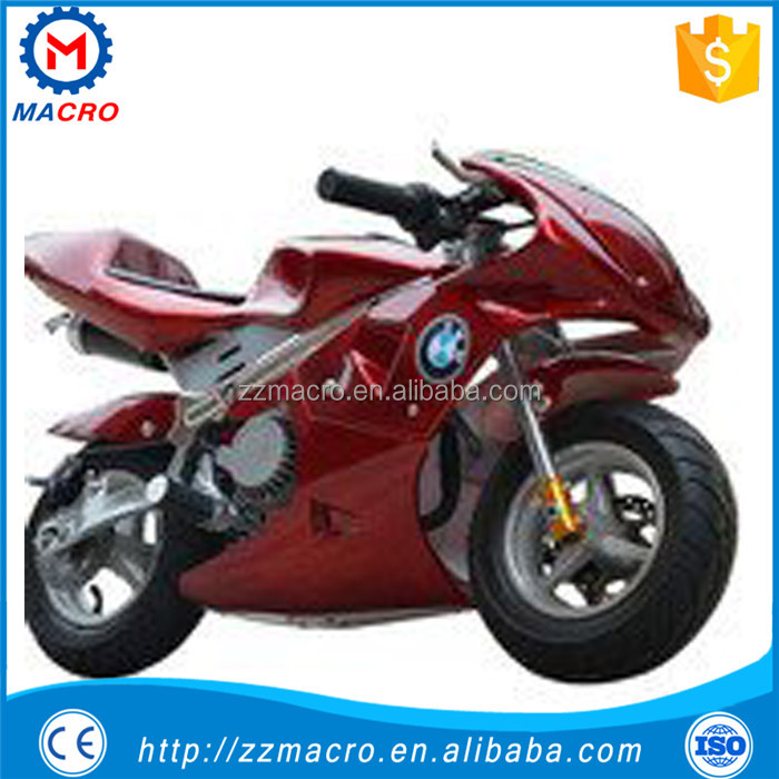 high quality with best price kids mini electric motorcycle
