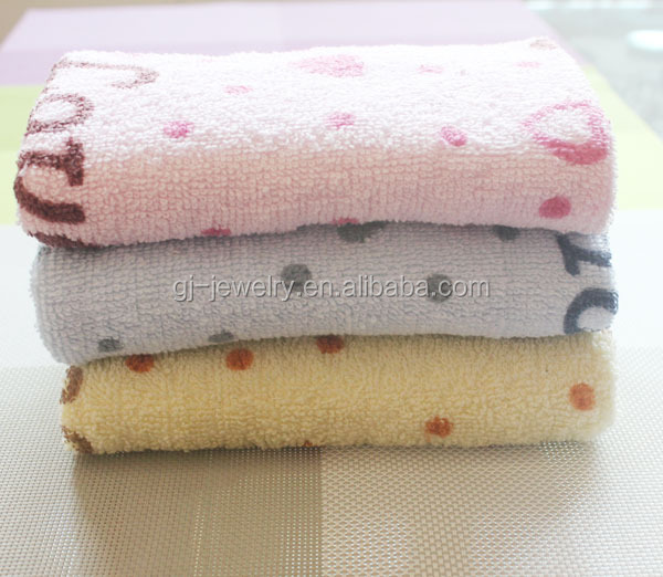 Hot new product for 2015 brazilian cotton towels