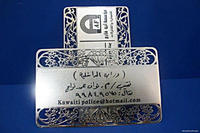 Designer Crazy Selling custom metal keychain business cards