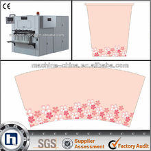 High quality low price paper die cutting machine for papercutter