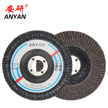 4 1/2 inch coated abrasive emery cloth flap wheel with fiberglass backing