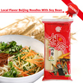 Dry Noodles 366g Chinese Local FlavorLocal Flavor Beijing Noodles With Soy Bean 2mm Xiang Nian Food 3 Sauce Bags Noodles