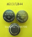 1.5v AG13 Alkaline Button Cell Battery LR44 A76 SR44W 357 303for car keys watches toys