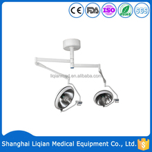 Medical Equipment CE Marked Shadowless Lamp