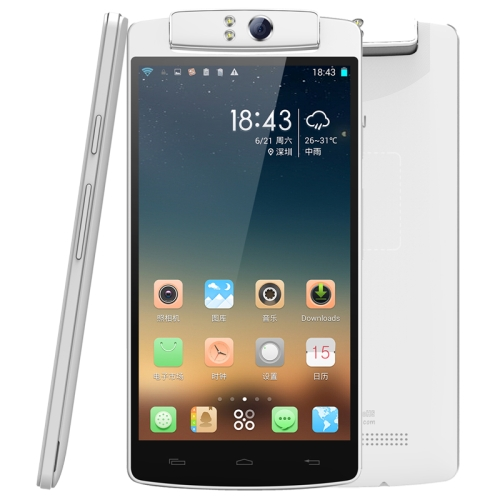 Original iNew V8 Mobile Phone 16GB, RAM 2GB Network 3G, 5.5 inch Android 4.4 MTK6591T Six Core 1.5GHz Smart Phone