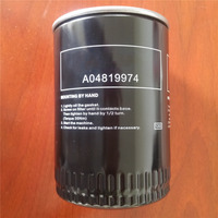 China supplier oil filter A04819974 for CompAir air compressor spare parts