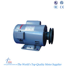 1/4HP copper wire air compressor motor for machine machine