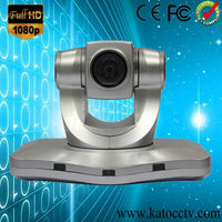 1080P HD Video Conference Camera for IP Video Conference System