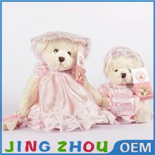 Handmade plush and stuffed PP cotton plush baby bear toys
