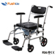 High Quality Commode Shower Wheelchair with Adjustable Armrests/Aluminum Commode Chair with Bedpan W/caster and Padded Seat