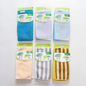 High quality microfiber kitchen cleaning cloth kitchen tool