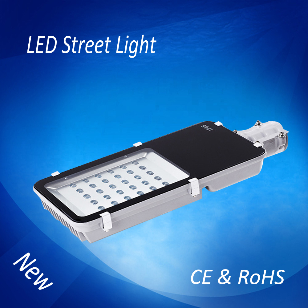 Powerful outdoor LED solar street lights 30W IP65 CE RoHS 3 years warranty