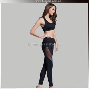 Seamless Sports Apparel Dry Fit Athletic Fitness Pants Black Yoga Wear,Gym Clothing Women