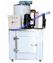 Good price of professional manufacture commercial used ice cube machine