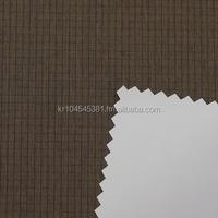 Polyester/Nylon fabric (SJ-2030)