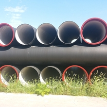 China best price Centrifugally 800mm ductile cast iron pipe